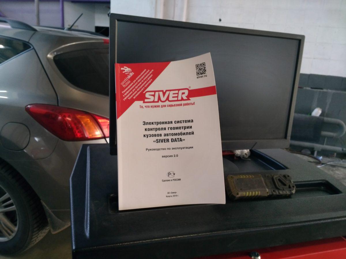Диагностика задней подвески VW Touareg 2011 измерительной системой Сивер Дата.